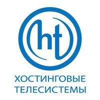 ЗАО «Хостинговые Телесистемы»